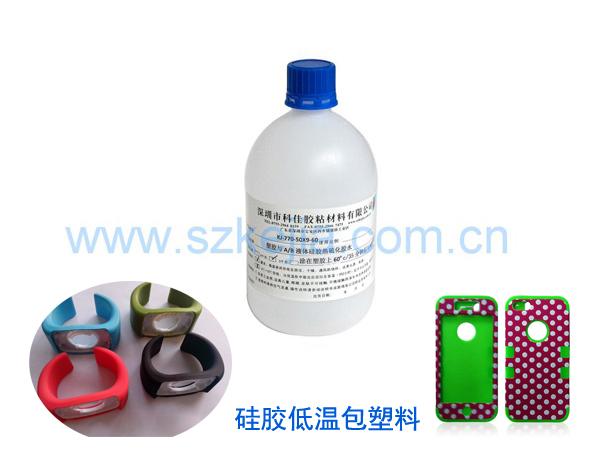 液态硅胶粘PC处理剂KJ-770-50X9-60C