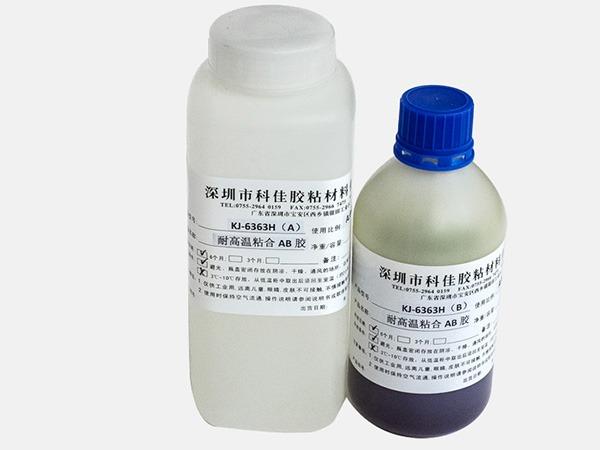 高温粘合胶KJ-6363H