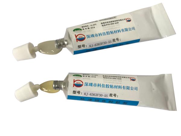 快速固化胶KJ-6363F30-5S