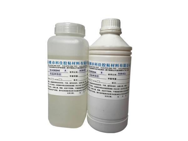 高温粘合胶KJ-6363H4