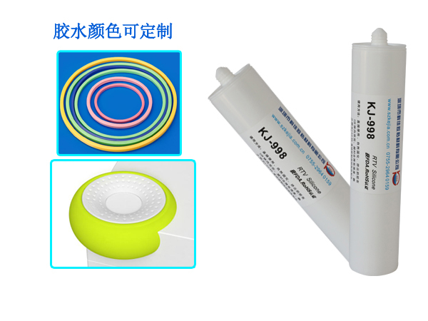 食品级硅胶胶水KJ-998