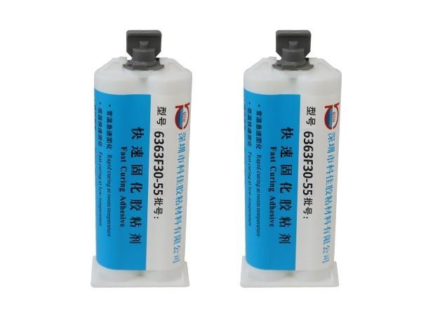 快速固化AB胶(20-30分钟)KJ-6363F30-55