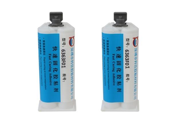 1分钟固化透明AB胶KJ-6363F01