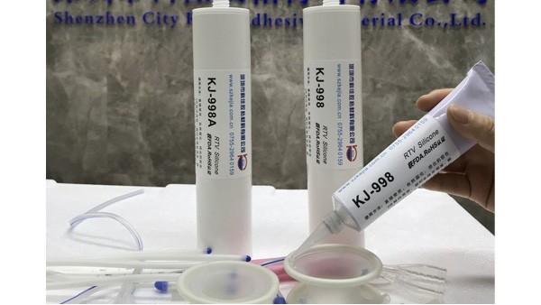 KJ-998医用硅胶胶水,让人用得放心的胶水