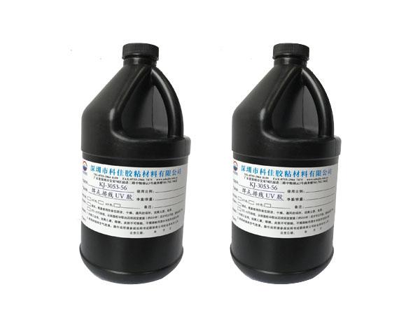 焊点、排线UV胶 KJ-3053-56