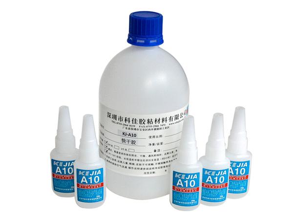 低粘度通用型快干胶水KJ-A10