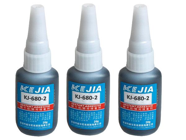 快干胶水KJ-680-2